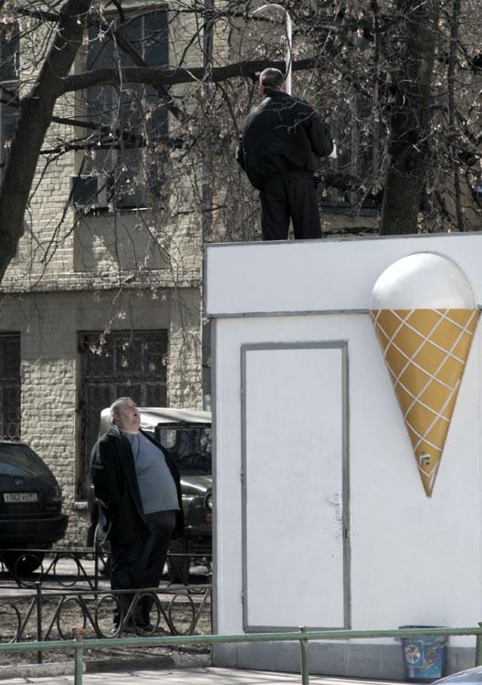Случай на улице - люди мороженное фото фотосайт