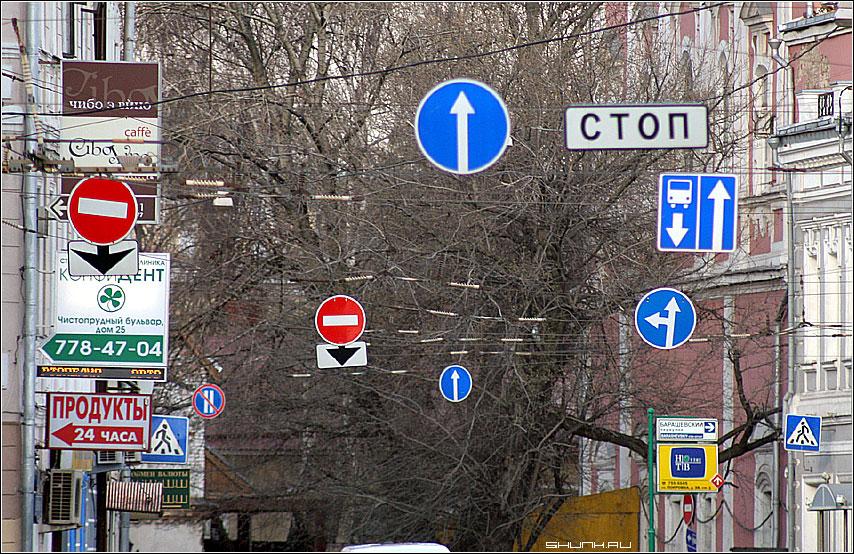 Платная дорога... - улица знак пдд растяжки фото фотосайт