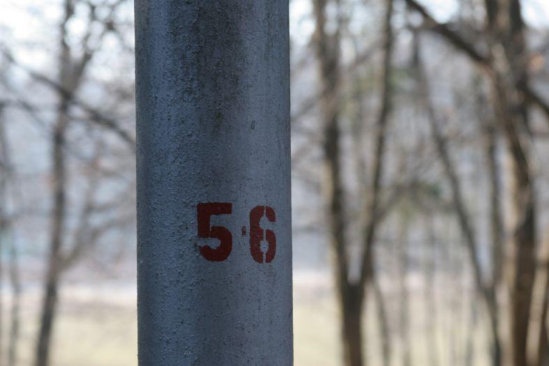 56-й - столб фото фотосайт