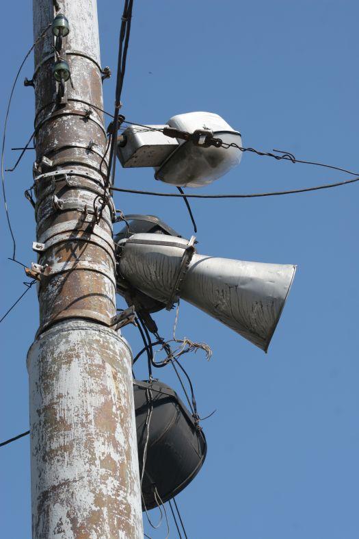 На столбе - столб провода фото фотосайт