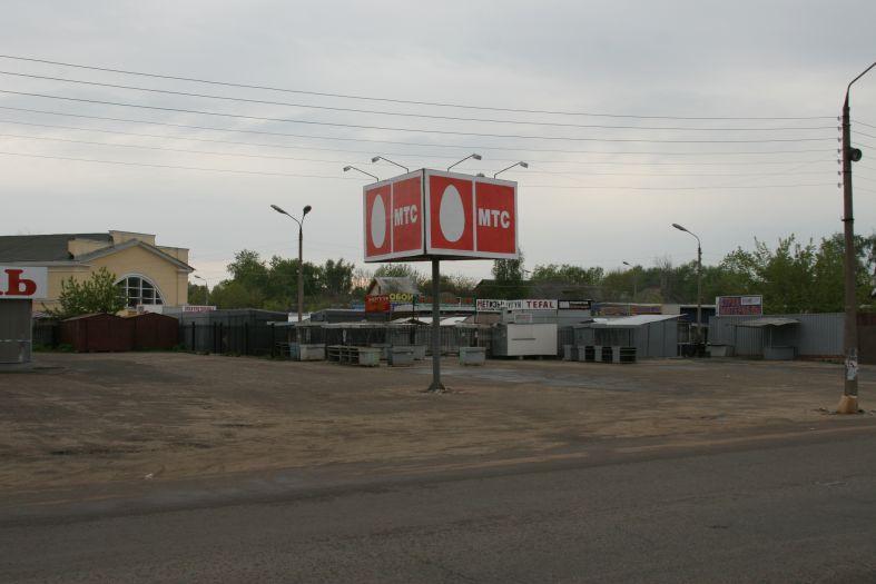 Одинокий МТС - площадь реклама фото фотосайт