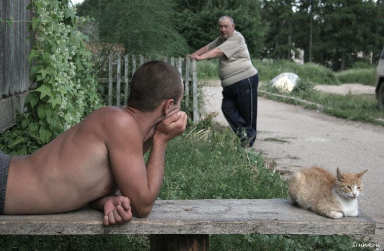 Разговор и кошка - кошка ловочка мужики деревня фото фотосайт