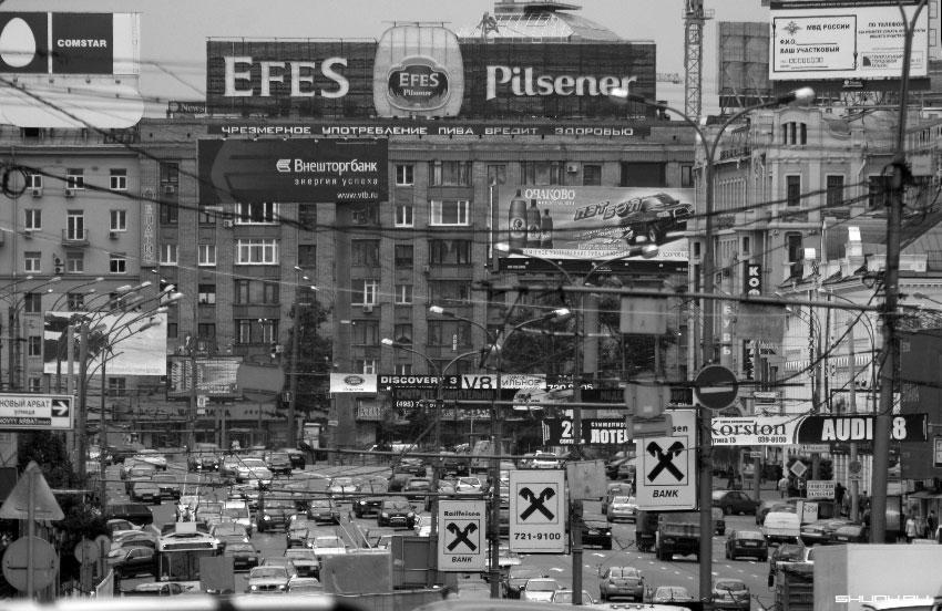 Город просыпается - улицы москвы утро суета фото фотосайт