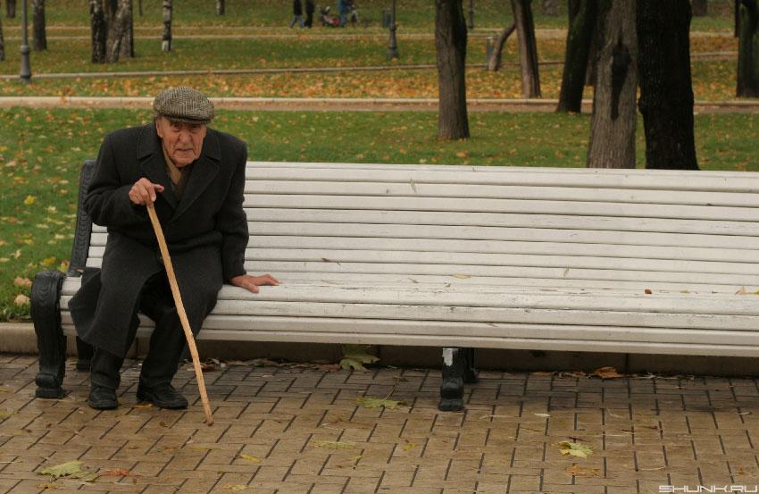 Присесть.... - старик на лавочке осень фото фотосайт