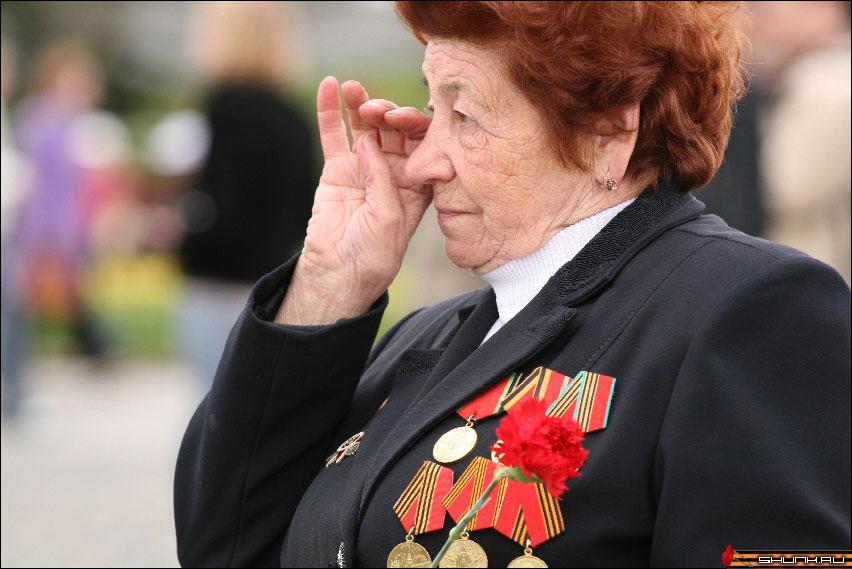 Эта радость со слезами на глазах - 9 мая день победы поклонная гора ветераны фото фотосайт