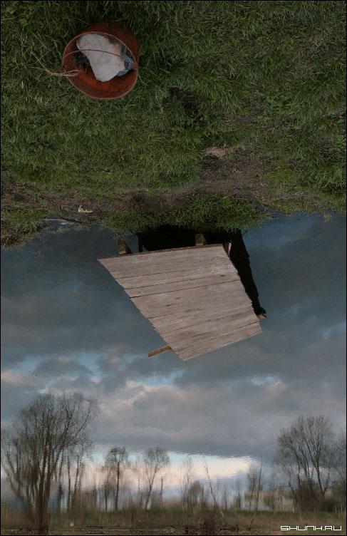 Перевернутый мир - деревня пруд река руть фото фотосайт