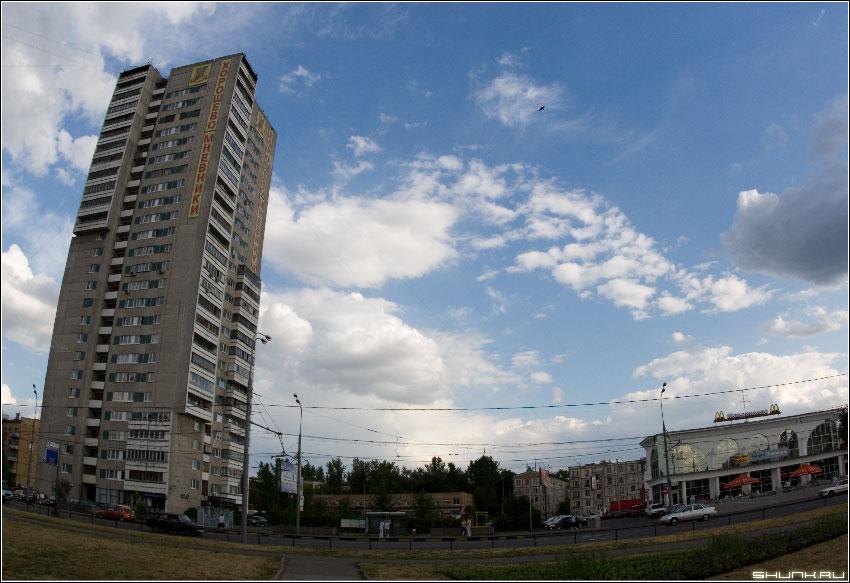 Штормовое предупреждение в Москве.... - дом ширик фото сделано рыбим глазом фото фотосайт