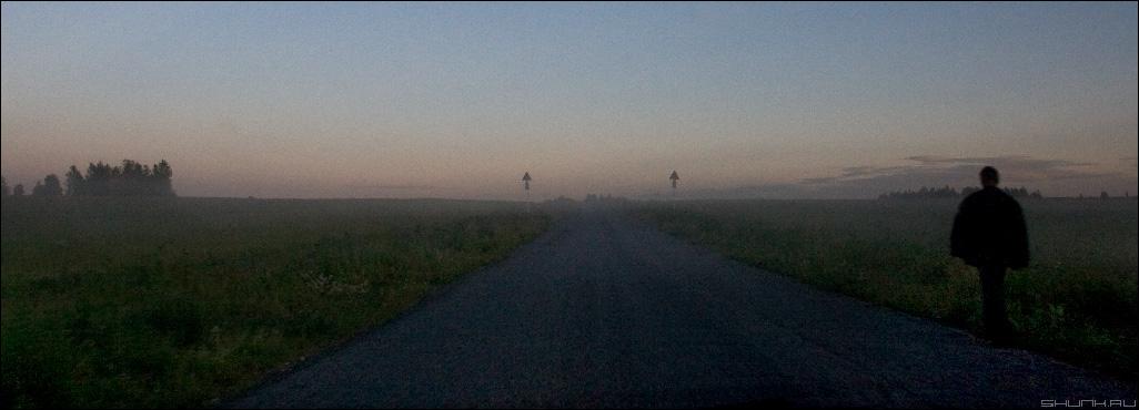 Про человека, знаки и туманы - придумайте кто-нить название фото фотосайт