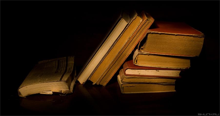 Про любимую книгу - книги натюрморт пробы фото фотосайт