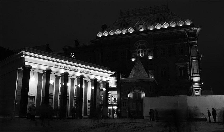 Прощанье у метро - метро москва площадь революции фото фотосайт