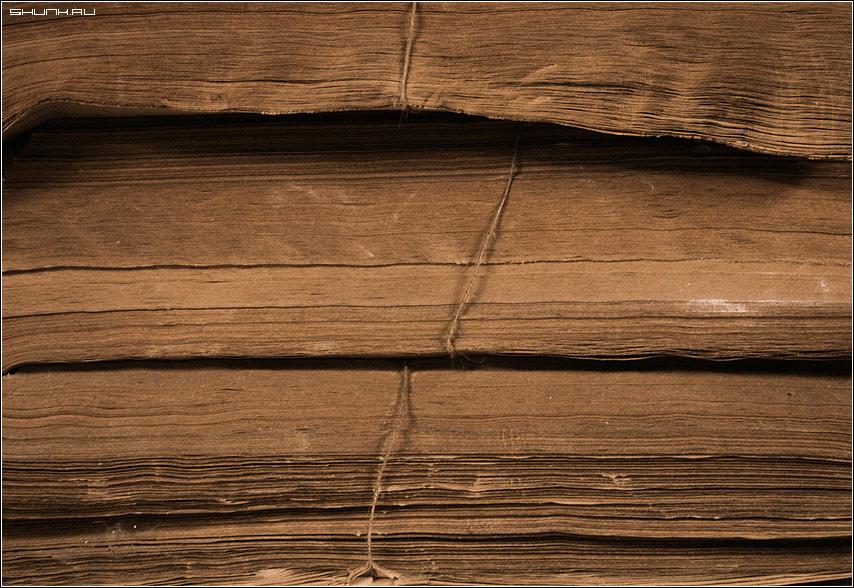 Знания - сила - бумашга стопка веревка рабочий стол обои фото фотосайт