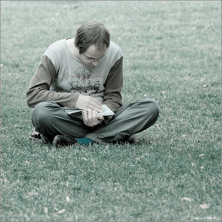 За чтением - трава квадрат он книга мужчина чтение cold фото фотосайт