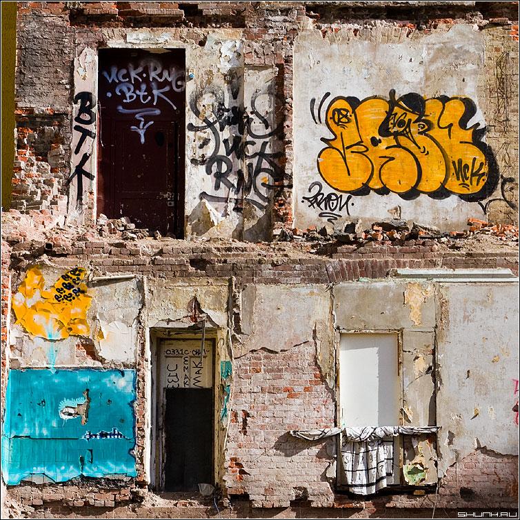 The Wall - стена центр москва квадрат цветное фото фотосайт