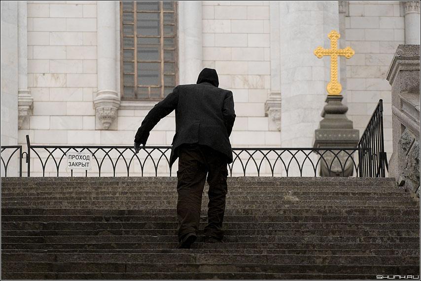Путь к Храму - человек ступени крест ххс фото фотосайт