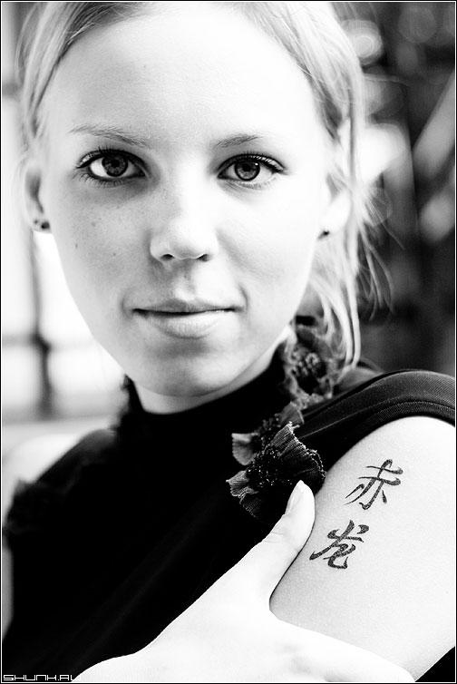 Иероглифы - сашуля фотопрогулка чернобелое портрет иероглиф фото фотосайт