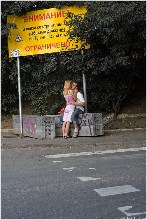 ВНИМАНИЕ - он она парочка переход тротуар поцелуй цвет фото фотосайт