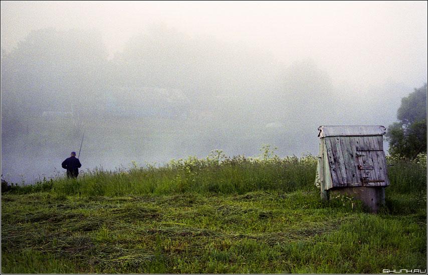 Про утренний клев - рыбалка утро туман колодец рыбак пленка kodak фото фотосайт