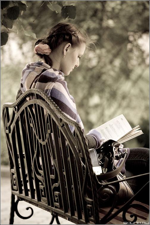 Читая... - kate фотопрогулка улица лавочка книга чтение фото фотосайт
