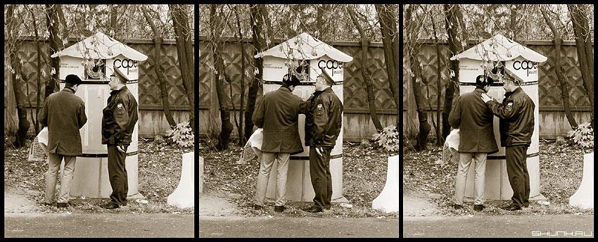Случай в парке - милиционер дядя чёрнобелые афиша коллаж фото фотосайт