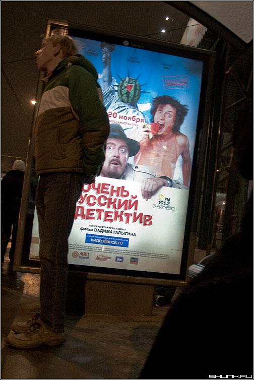 Живая реклама - остановка мцжик реклама улица рожи фото фотосайт