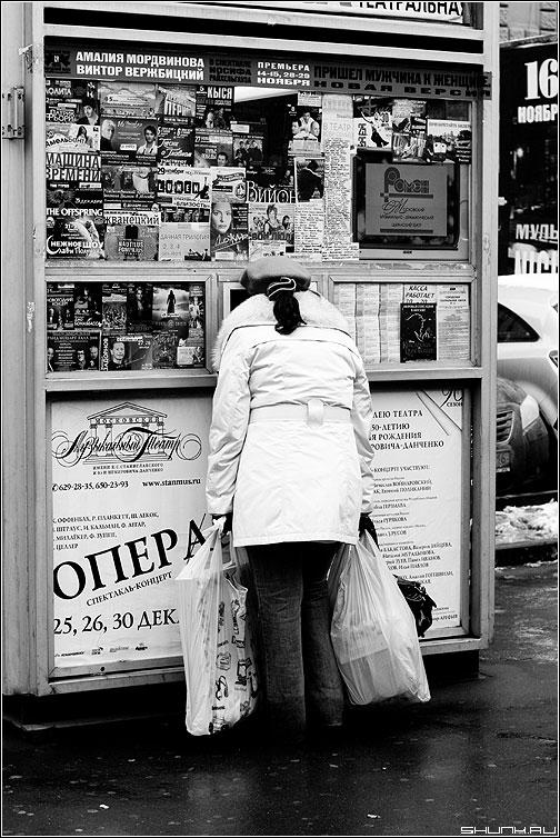 ...на скоку остановит, а вечером в театр пойдет... - русская женщина пакеты сумки киоск театр жанр фото фотосайт