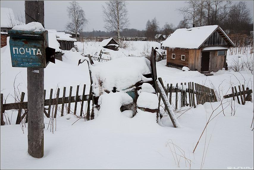ПОЧТА - почта деревня ящик баня зима фото фотосайт