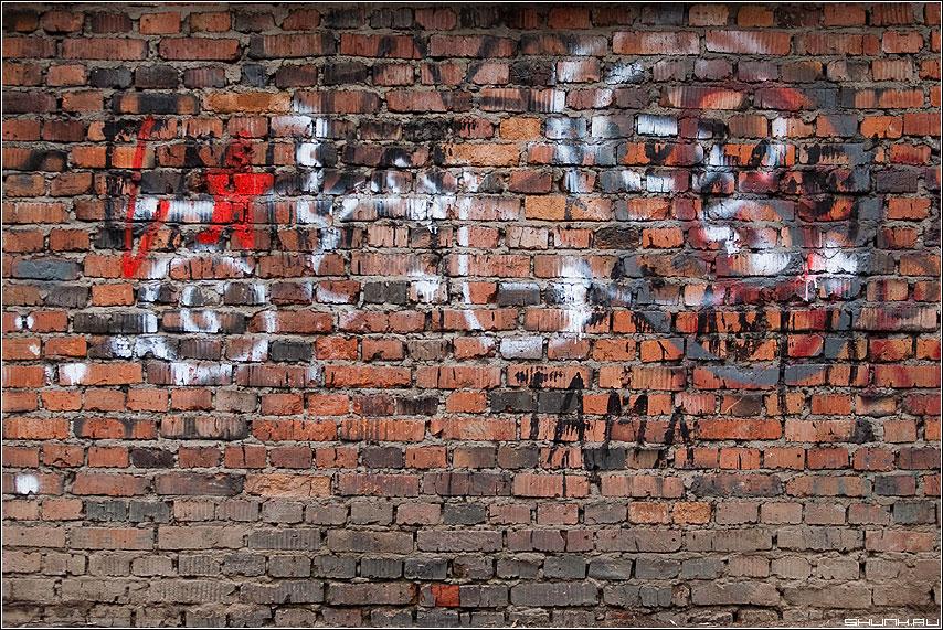 Снова стена - черный обелиск стена кирпичи надписи фото фотосайт