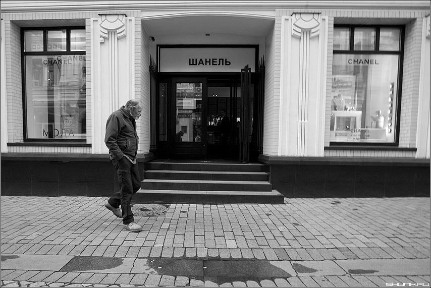 Шанель #5 - шанель магазин мужик улица вход фото фотосайт