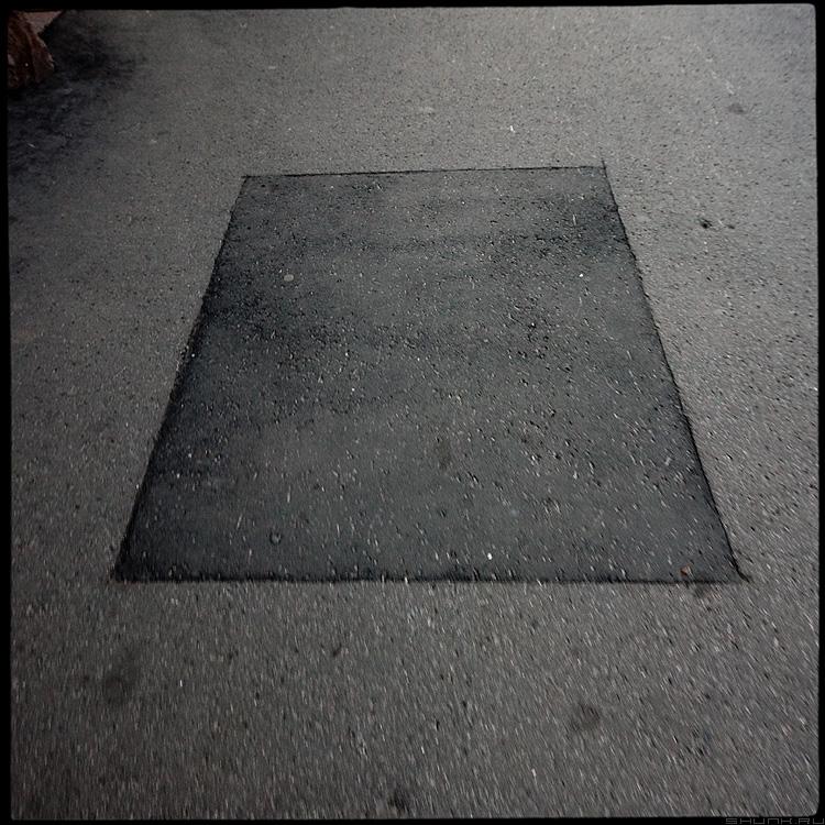 Теорема о средней линии трапеции - теорема трапеция асфальт улица элемент фактура фото фотосайт