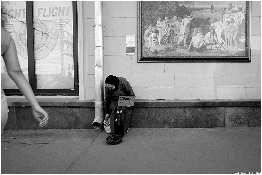 Явление Христа народу - тверская картина бабушка милостыня помощь чёрнобелое шедевры девушка фото фотосайт