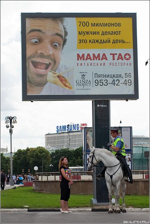 Реклама нас пожирает - реклама манежка курьез лошадь фото фотосайт