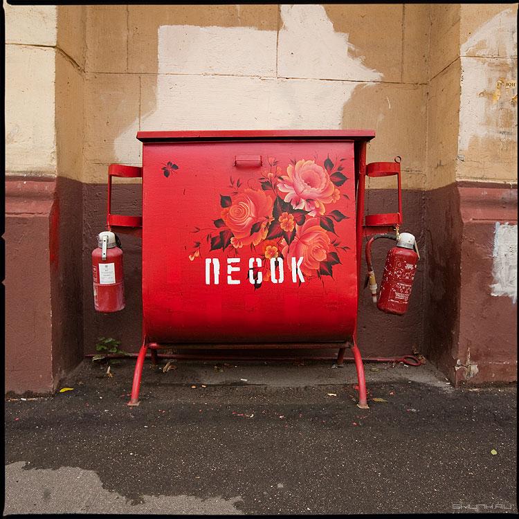 ПЕСОК - хохлома цветы узоры огнетушители город огнеупорный фото фотосайт