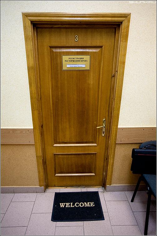 Велкам - коврик загс дверь регистрация расторжение брак фото фотосайт