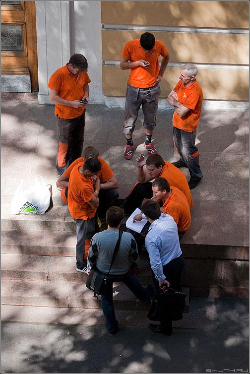Письмо запорожцев турецкому султану - люди бригада план оранжевые ступени начальник бригадир портфель фото фотосайт