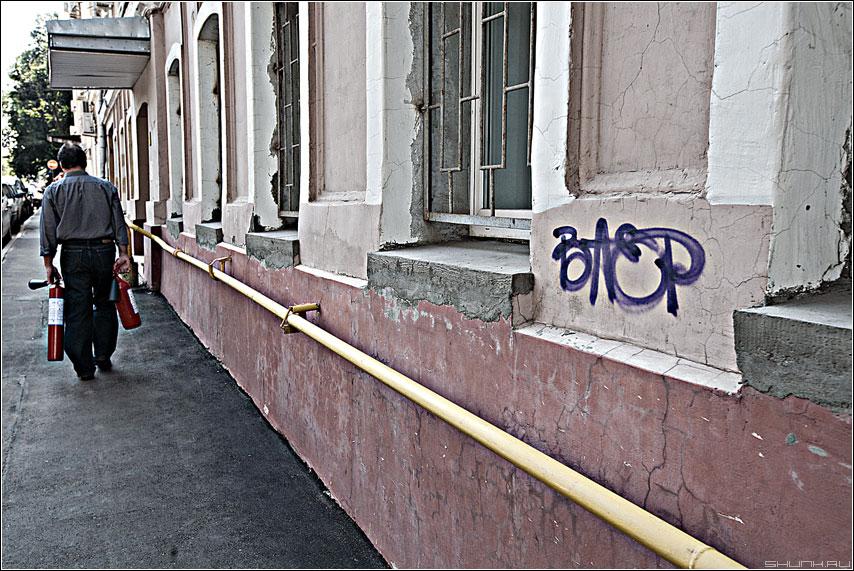 Пожароопасно - огнетушители мужик улица уличное стена обработка dave фото фотосайт