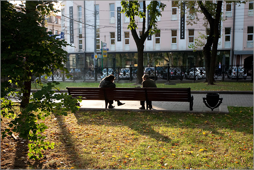Утричное - бомжи лавочка бульвар сквер осень фото фотосайт