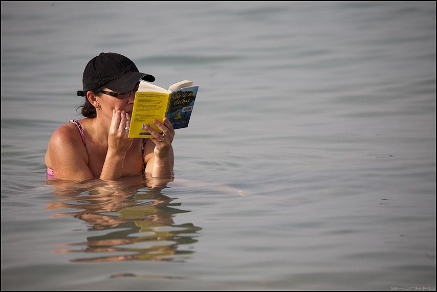 So intresting... - книга море интересная женщина читать фото фотосайт