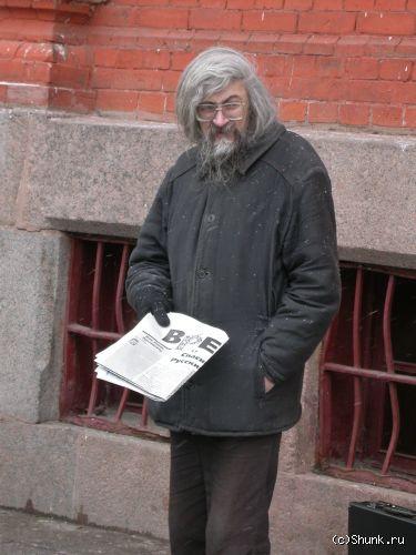 Старец... - старик с газетой газета кирпичи фото фотосайт