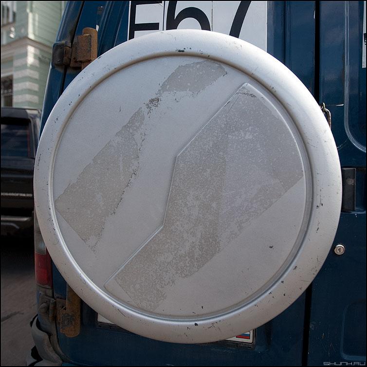 Бей в бубен - круг колесо запаска квадратное элемент фото фотосайт