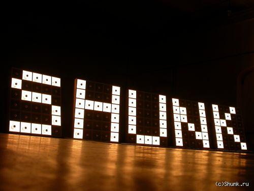 Лого - лого shunk стиль фото фотосайт