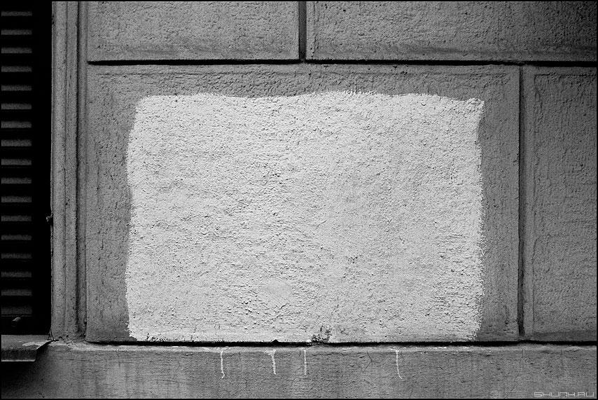 Предрассудок белого прямоугольника - стена архитектура белое прямоугольник краска фото фотосайт