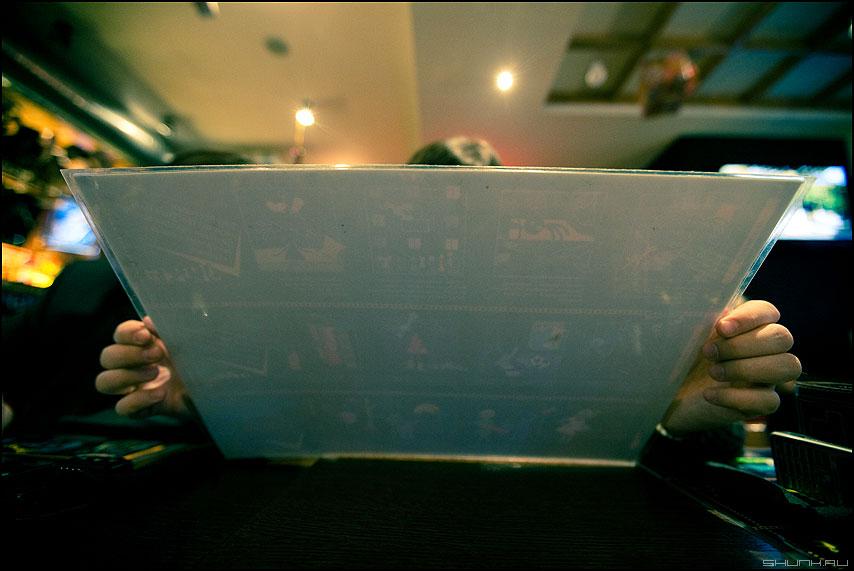 Куклы и пистолеты - ресторан бизнесланч меню shushud руки перспективное фото фотосайт