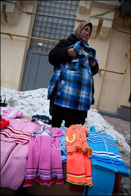 От сердца отрывая - бабушка продавщица одежда сулицы фото фотосайт