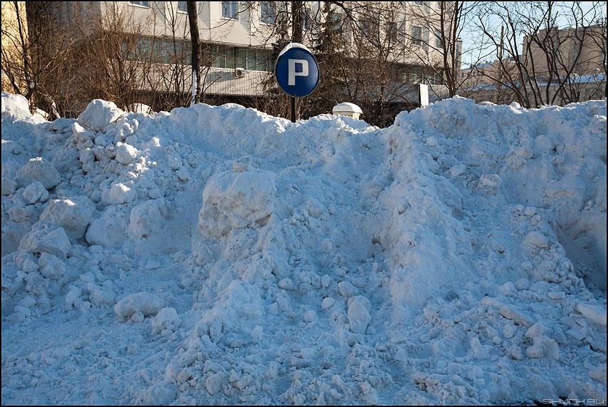 P - парковка снег зима знак москва город фото фотосайт