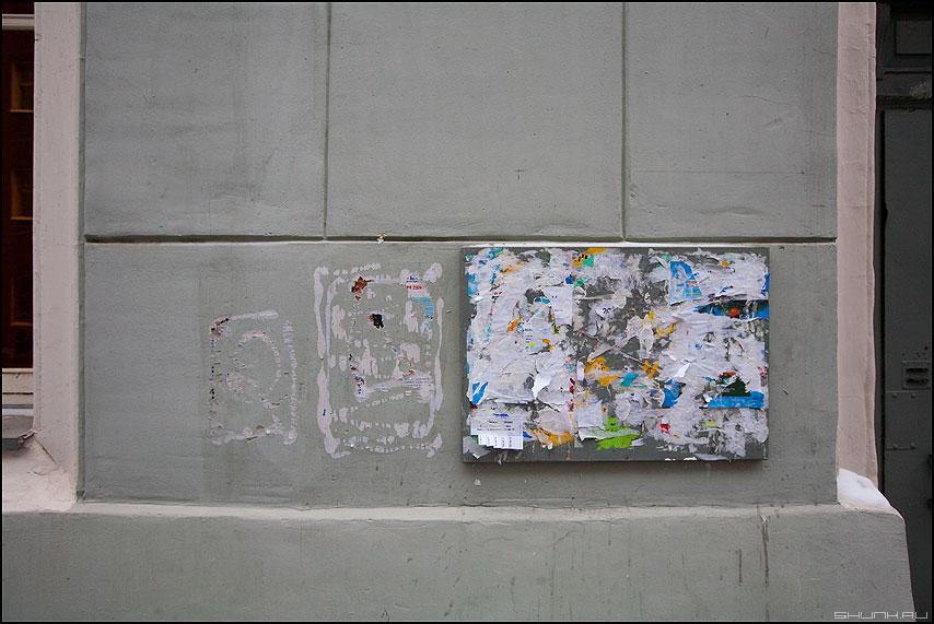 Доска для объявлений на стену владимир васильевич синявский объявления работа