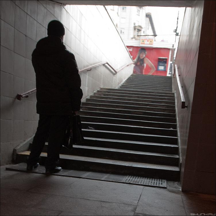 * * * - неназванная ступени переход парень фото фотосайт