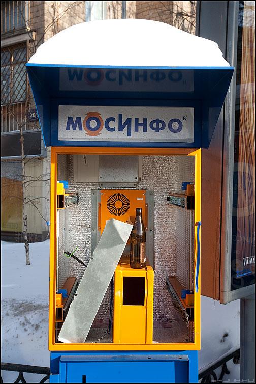 MosInfo - инфо аппарат бутылка элементы уличное фото фотосайт