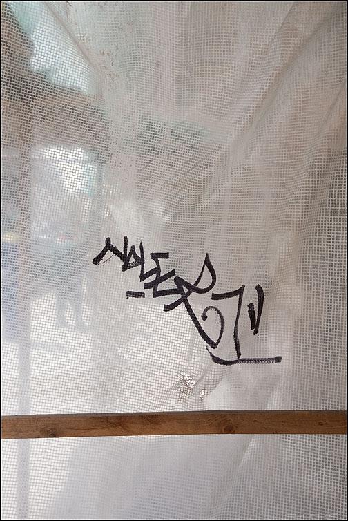 Абра - кадабра - надпись полиэтилен элементы уличное полоска фото фотосайт
