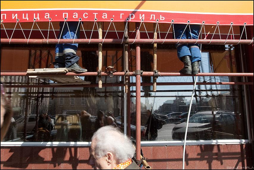 Теория относительности - теорема теория относительности ноги паста отражение ресторан эйнштейн фото фотосайт