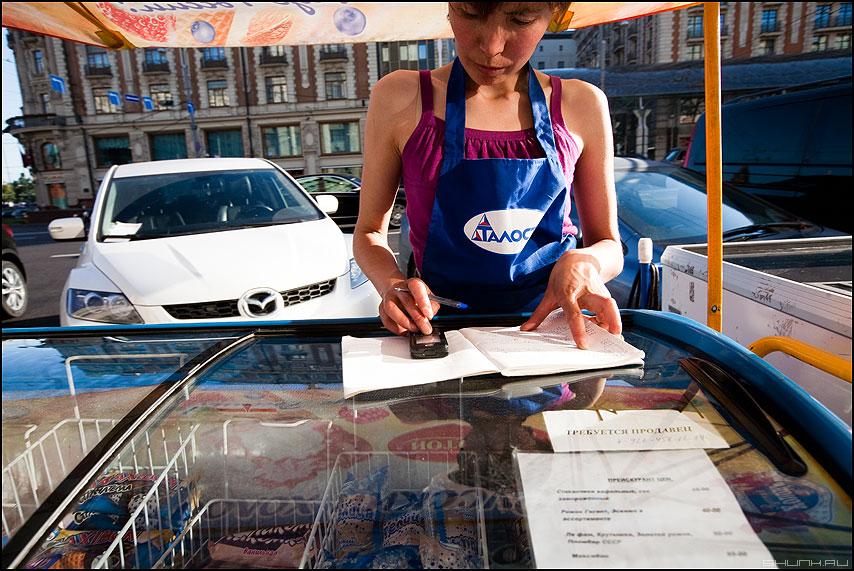 Требуется продавец - продавец профессия калькулятор мороженое фото фотосайт